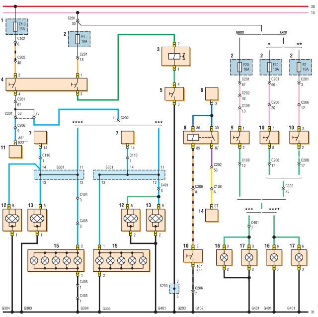 Схема электропроводки на шевроле лачетти